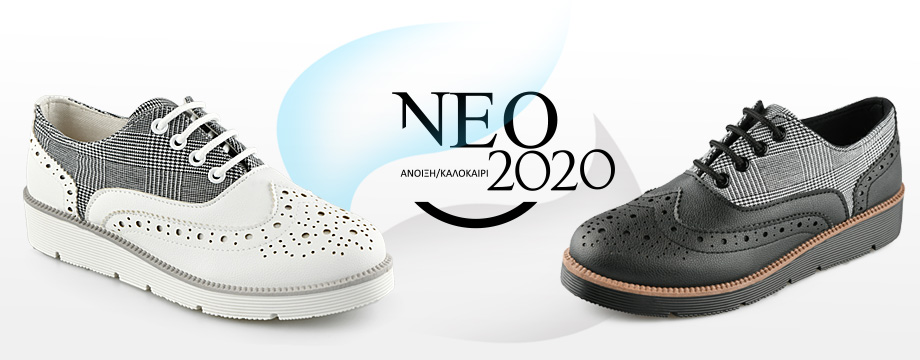 НОВО модели пролет/лято 2020!